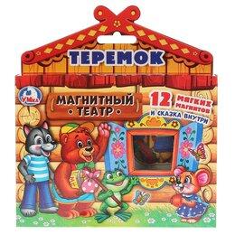Кукольный театр - Магнитный кукольный театр Умка Теремок - 12…, 0