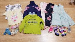 Домашняя одежда - Детские вещи пакетом, 0