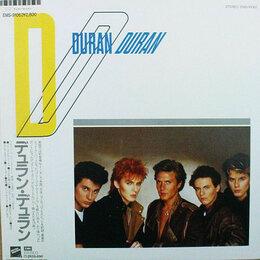Виниловые пластинки - LP.Duran Duran – Duran Duran - 1983 , 0