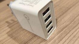 Зарядные устройства и адаптеры - Зарядное устройство на 4 USB порта, 0
