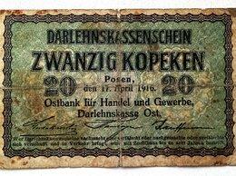 Банкноты -  Познань 20 копеек 1916 г. Немецкая оккупация ., 0