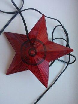 Ёлочные украшения - электрическая звезда для елки. Сделано в СССР, 0
