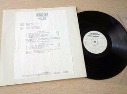 Виниловые пластинки - Deep Purple - Shades Of Deep Purple (USA LP,…, 0