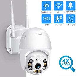 Камеры видеонаблюдения - Купольная камера wi-fi IP уличная, 0