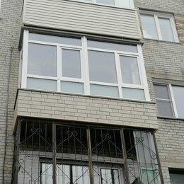 Окна - Остекление Балконов и Лоджий, 0