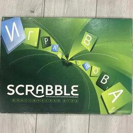 Настольные игры - Настольная игра Scrabble скрабл, 0