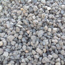Строительные смеси и сыпучие материалы - Шлак Доменный, 0