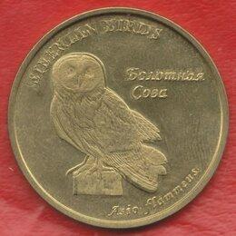 Монеты - Фалкон остров Австралия 5 реалов 2019 г. Болотная сова Птицы Сибири, 0