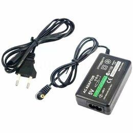 Аксессуары - Зарядное устройство для Sony PSP, 0