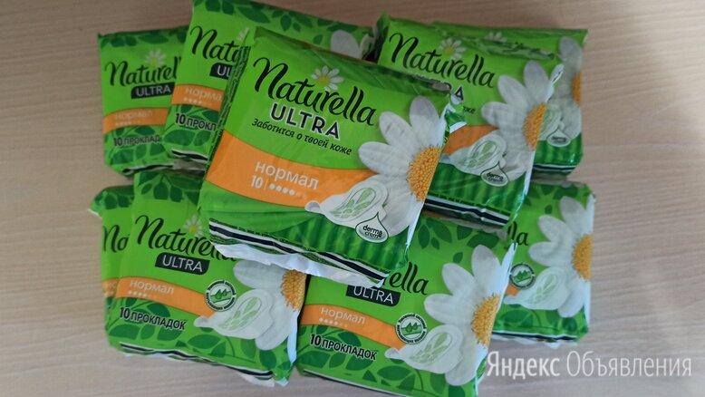 Женские прокладки naturella ultra Normal 10 шт по цене 50₽ - Прокладки и тампоны, фото 0