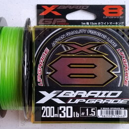 Леска и шнуры - Шнур YGK XBRAID UPGRADE X8 #1.5 (30lb)-200m, 0