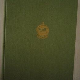 Художественная литература - Открытия СССР США 1991 год, 0