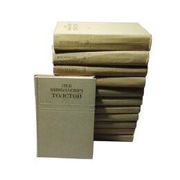 Художественная литература - Л. Н. Толстой. Собрание сочинений., 0