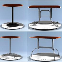 Столы и столики - Столы, подстолья и столешницы к столам., 0