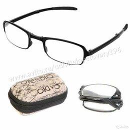 Очки и аксессуары - Складные очки фокус плюс, 0