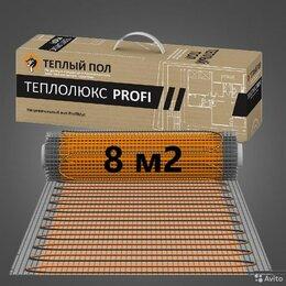 Комплектующие для радиаторов и теплых полов - Теплый пол ProfiMat 8.0 м2, 0