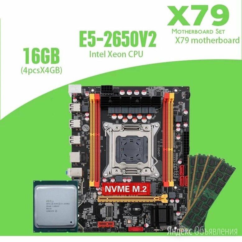 Мать + проц 16 ядер + 16 Гб DDR3 по цене 11999₽ - Материнские платы, фото 0