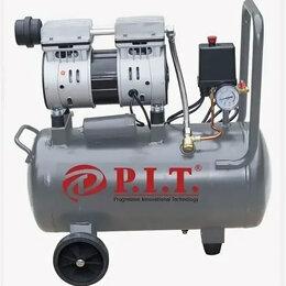Воздушные компрессоры - Компрессор безмасляный P.I.T. PAC 016004-0,6/24, 0