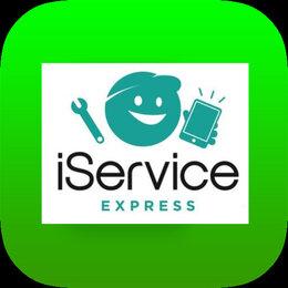 Ремонт и монтаж товаров - Ремонт телефонов iPhone MacBook iPad сервис, 0