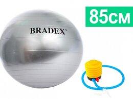 Фитболы и медболы - Мяч для фитнеса «ФИТБОЛ-85» с насосом BRADEX..., 0