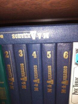 Художественная литература - Продаю 5-томник М.Алданова, 0
