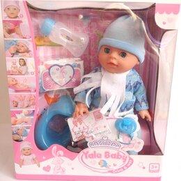 Куклы и пупсы - Пупс Yale Baby, 0