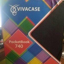 Запчасти и аксессуары для электронных книг - Чехлы для электронных книг PocketBook, 0