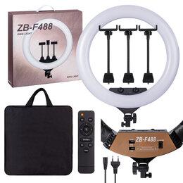 """Осветительное оборудование - Селфи кольцо 55 см 22"""" ZB-F348 80W, 0"""