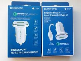 Зарядные устройства и адаптеры - Автомобильные адаптеры питания, 0