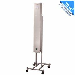 Оборудование и мебель для медучреждений - Рециркулятор РБ-18-«Я-ФП»-01, 0