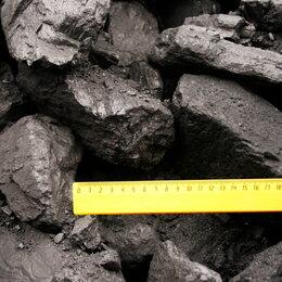 Топливные материалы - Уголь Каменный без Посредников с доставкой 3 часа  , 0