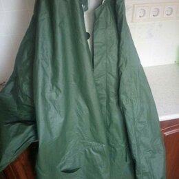 Одежда - Плащ безопасности, 0
