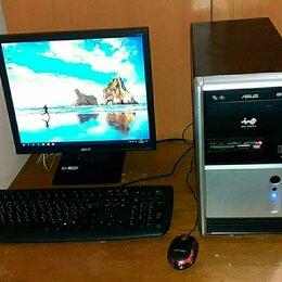Настольные компьютеры - 🚀intel, озу 4Гб, в комплектации компьютер, 0