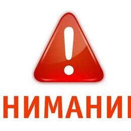 Водители - Водитель Яндекс такси на личном автомобиле, 0