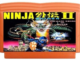 Игры для приставок и ПК - Картридж Ниндзя Гайден 2 (Ninja Gaiden 2) (Ninja…, 0