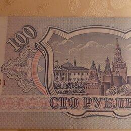 Банкноты - Старые банкноты, 0
