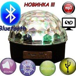 Интерьерная подсветка - Диско-Шар с Bluetooth (led magic ball) , 0