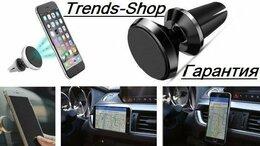 Держатели для мобильных устройств - Магнитный автомобильный держатель, 0