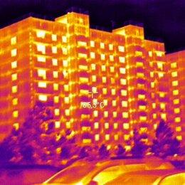 Прочие услуги - Осмотр тепловизором с выездом, 0