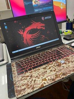 Ноутбуки - Очень редкий MSI GE62 7RE, 0