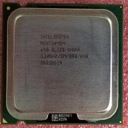Процессоры (CPU) - Pentium® 4 -640- 3,2/2M/800. Сокет 775., 0