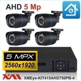 Готовые комплекты - Комплект видеонаблюдения на 4 камеры XMEye-KIT415A, 0