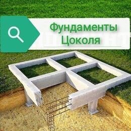 Железобетонные изделия - Фундаменты , 0