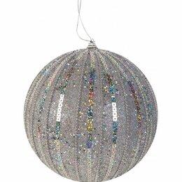 Украшения для организации праздников - Серебристый шар для дискотеки (диаметр 20см), 0