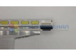 Кабели и разъемы - 32 V12 Edge REV1.1 1 6920L-0001C, 0