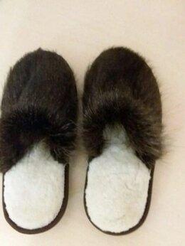 Домашняя обувь - Тапочки меховые (Нутрия), 0