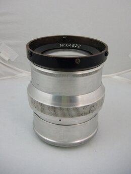 Объективы - Объектив Xenon 1:2 f=125 mm №64822 от Камеры…, 0