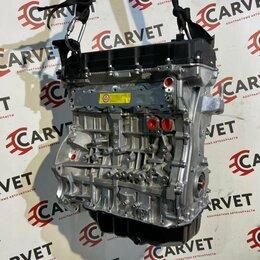 Двигатель и топливная система  - Новый двигатель G4KE для Kia Sorento 2.4л (0704), 0
