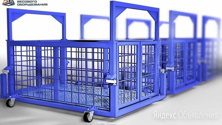 Весы для животных с подвесной клеткой на колёсах ВП-С 1500 кг (1.5 тонны) по цене 110000₽ - Прочие товары для животных, фото 0