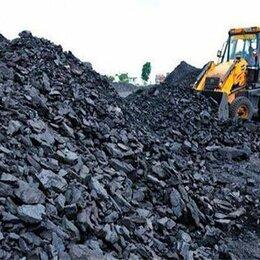 Топливные материалы - Каменный уголь Антрацит, 0